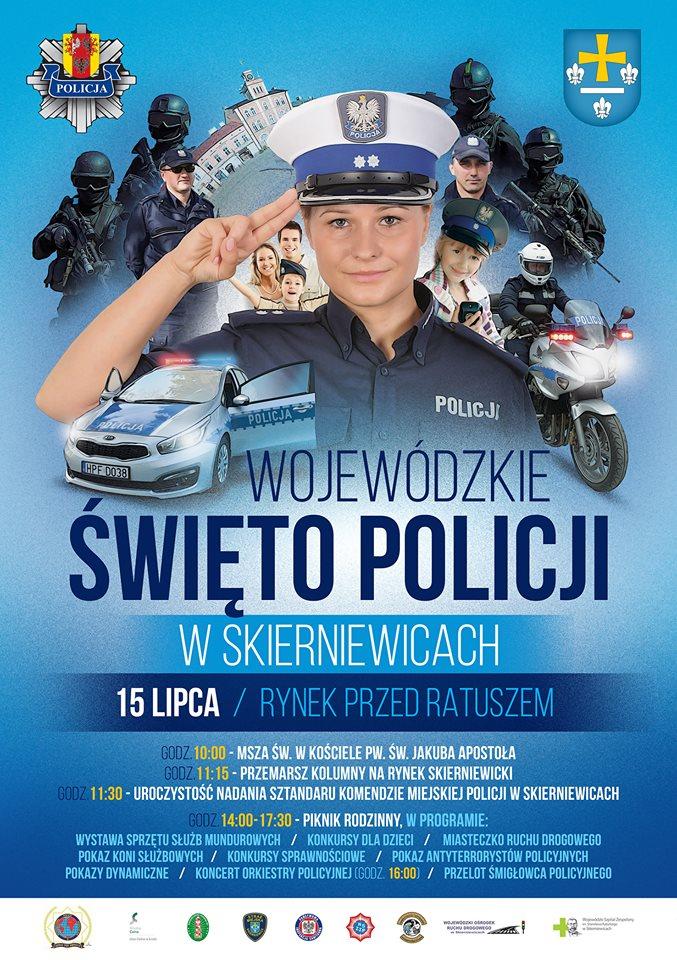 Plakat_Policja(1)[1]